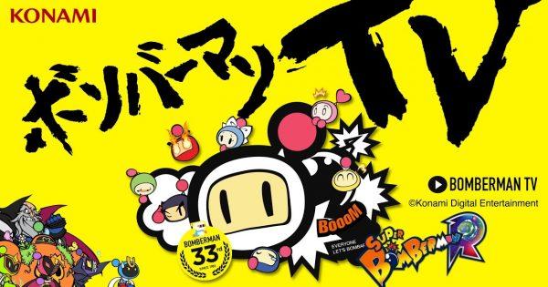 mira-nuevo-gameplay-super-bomberman-r-frikigamers.com