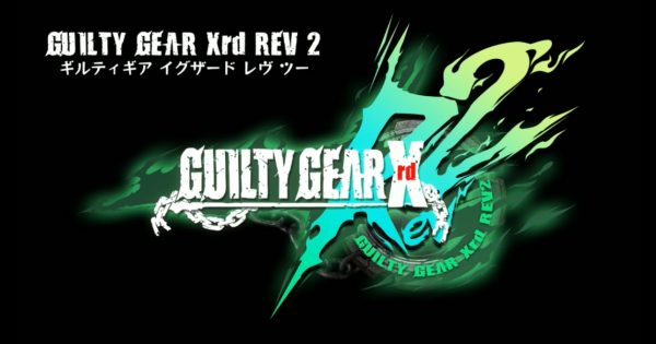chequea-video-introduccion-guilty-gear-xrd-rev-2-frikigamers.com