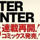 vuelve-manga-hunter-x-hunter-frikigamers.com