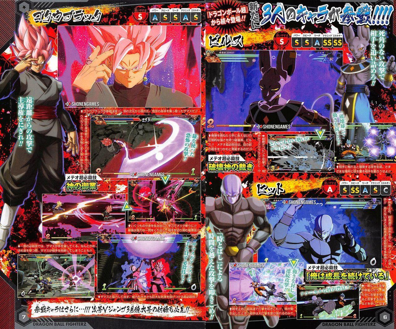 beerus1-hit-goku-black-seran-personajes-jugables-dragon-ball-fighterz-frikigamers.com