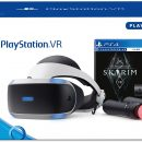 amazon-paquetes-playstation-vr-50-descuento-frikigamers.com