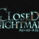 conoce-a-closed-nightmare-un-juego-de-terror-para-ps4-y-nintendo-switch-frikigamers.com