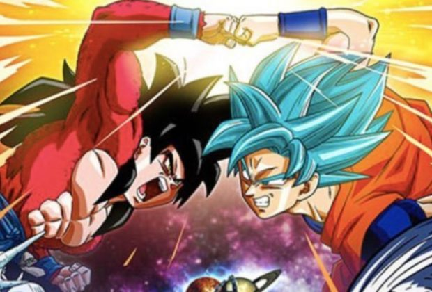 dragon-ball-heroes-tendra-un-anime-frikigamers.com