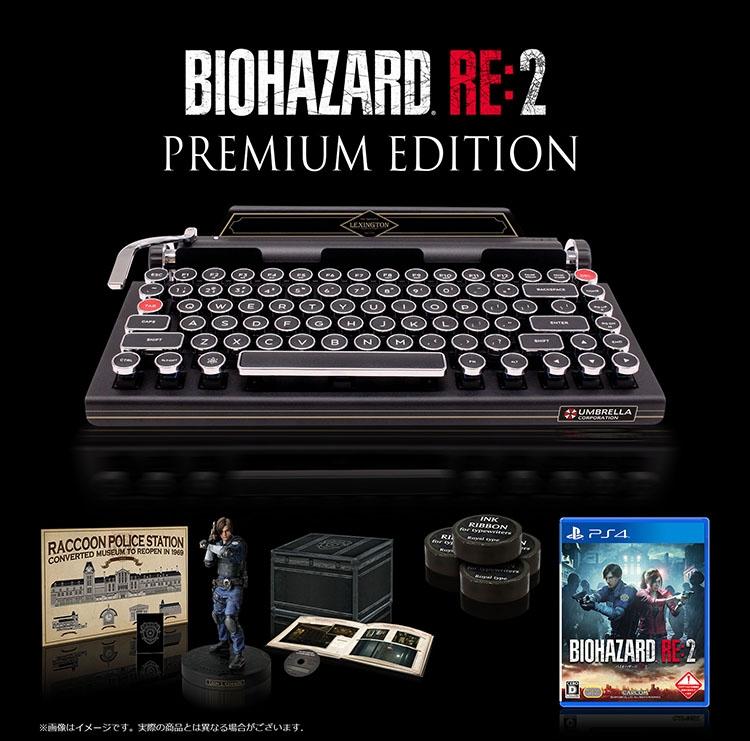 conoce-la-edicion-premium-con-maquina-de-escribir-de-resident-evil-2-frikigamers.com