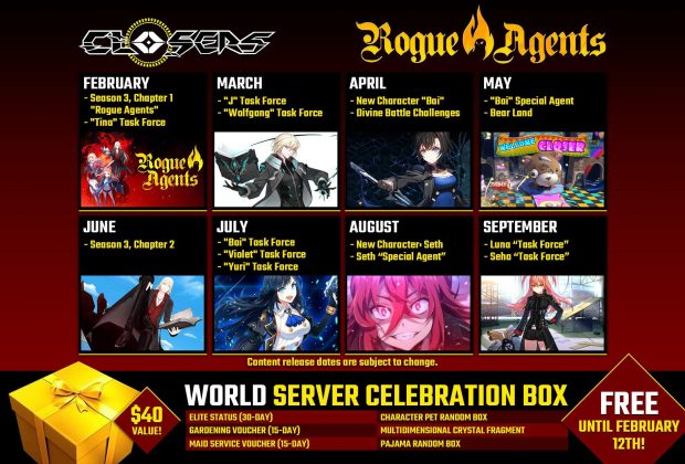 closers-announces-the-launch-date-for-season-3-rogue-agent-frikigamers.com.jpg