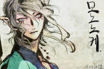 anime-terror-frikigamers-com