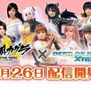 mira-los-trajes-senran-kagura-dead-or-alive-xtreme-3-frikigamers.com