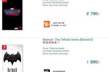 batman-guardians-telltale-games-podrian-llegar-nintendo-switch-frikgiamers.com