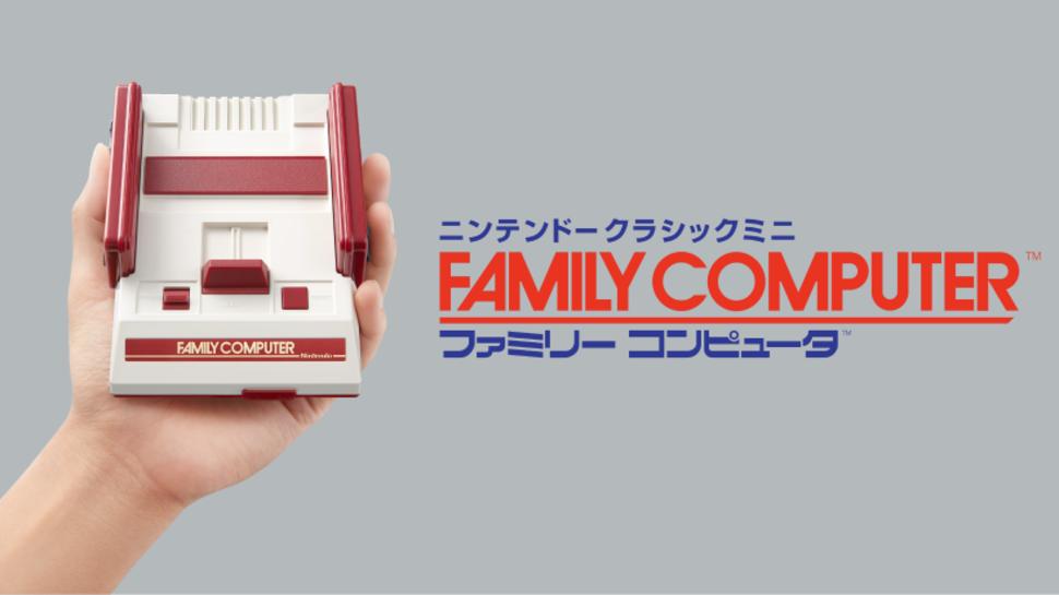 nintendo-ya-no-fabricara-mas-famicom-mini-japon-frikigamers.com.png