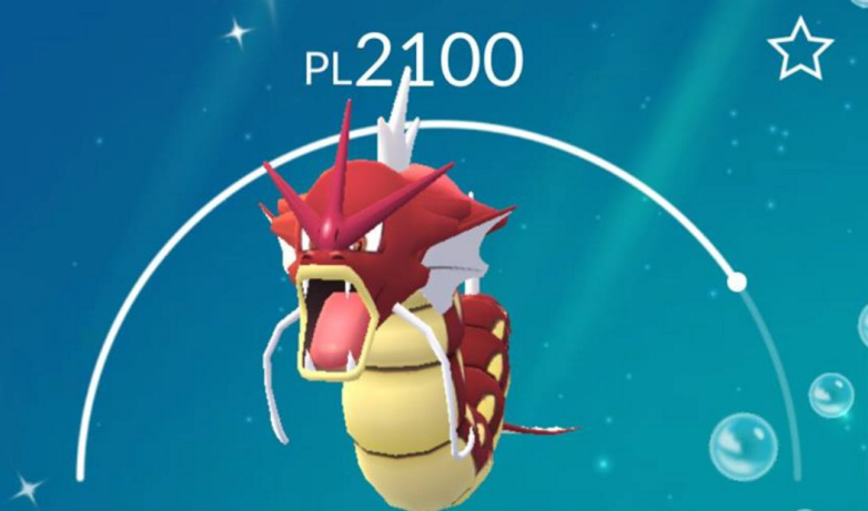 pokemon-go-gyarados-frikigamers.com