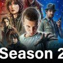 inquietante-suceso-personaje-otros-detalles-la-segunda-temporada-stranger-things-frikigamers.com