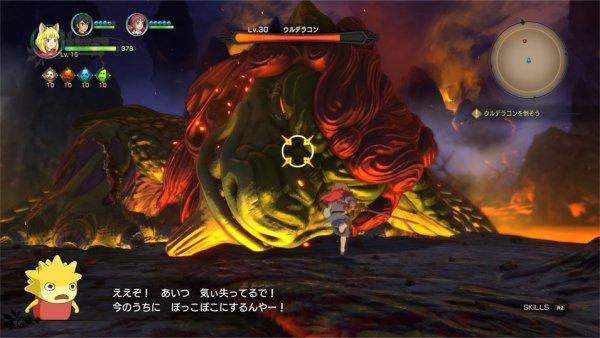 mira-los-nuevos-detalles3-no-kuni-ii-revenant-kingdom-frikigamers.com