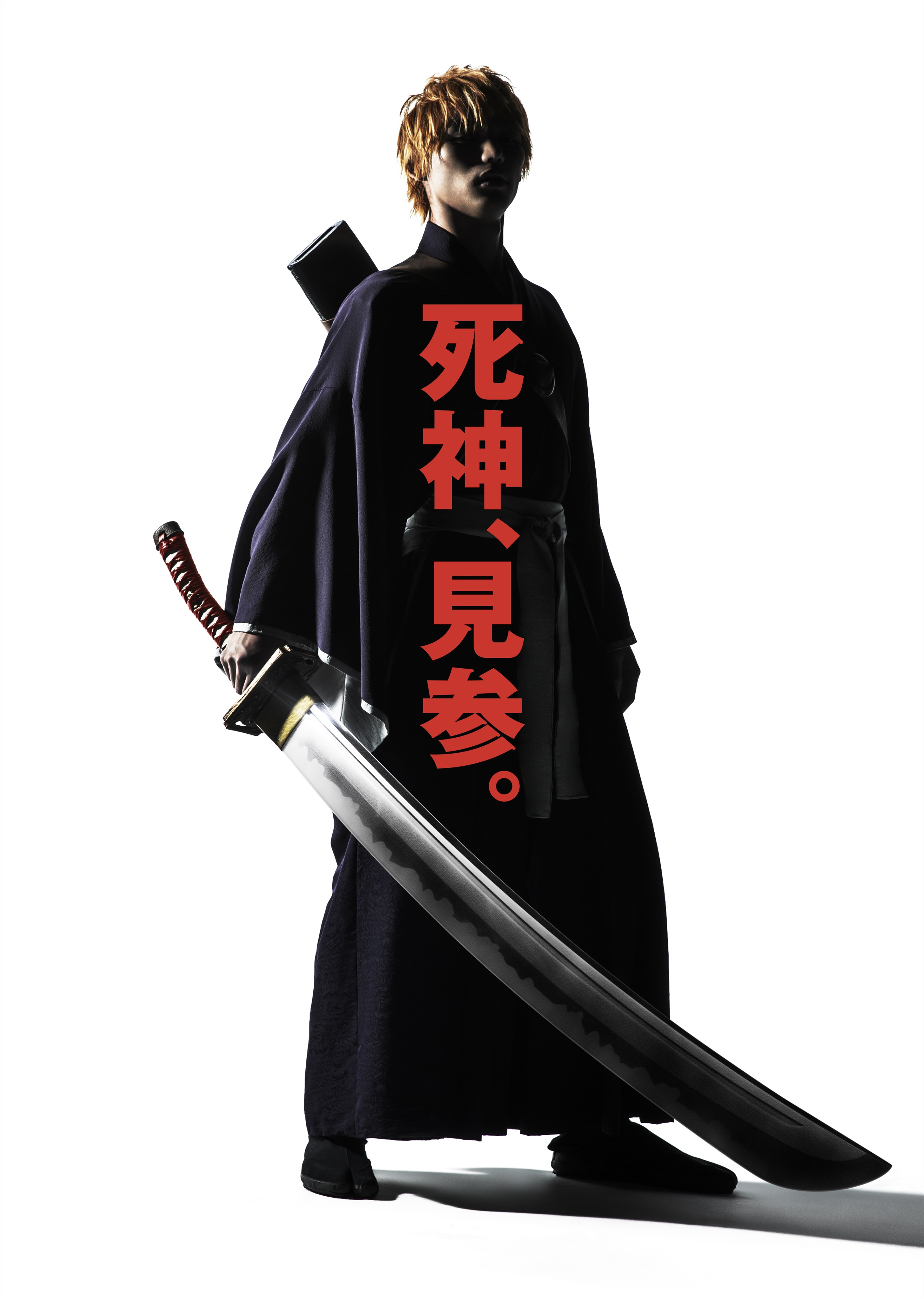 mira-primer-trailer-la-pelicula-live-action-bleach-fighting-hollow-frikigamers.com
