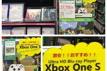 xbox-one-s-se-vende-reproductor-ultra-hd-algunas-tiendas-japon-frikigamers.com