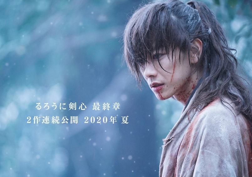 samurai-x-presentara-otras-dos-peliculas-live-action-frikigamers.com